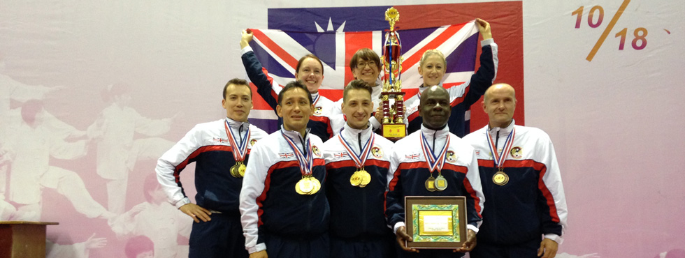 Team_GB-Tai_Chi_World_Championships-Taiwan-October_2014_banner